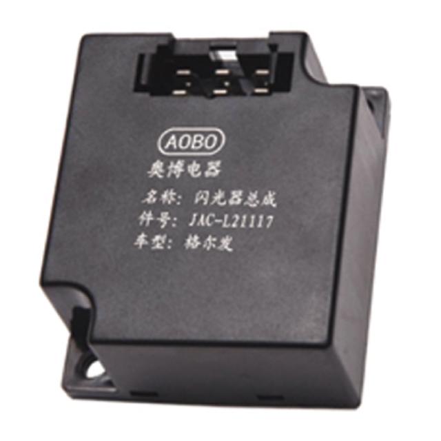 闪光器总成 SG2505A